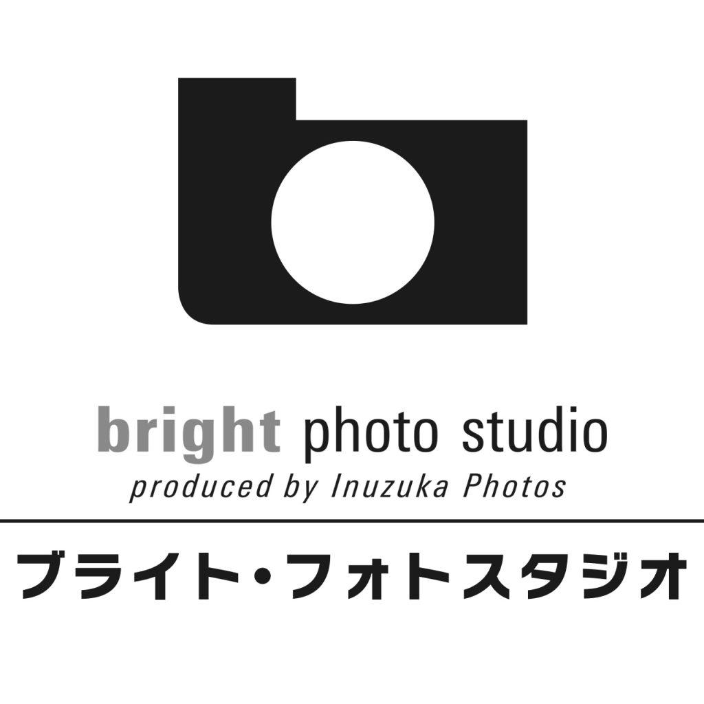 ブライト・フォトスタジオ