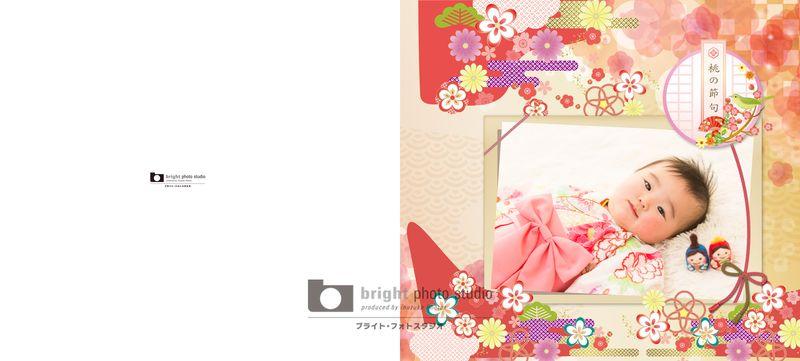 西宮市甲子園写真館フォトスタジオ初節句ひな祭り雛人形桃の節句